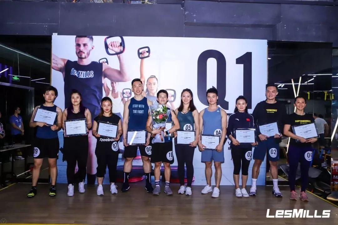 莱美团操健身教练培训