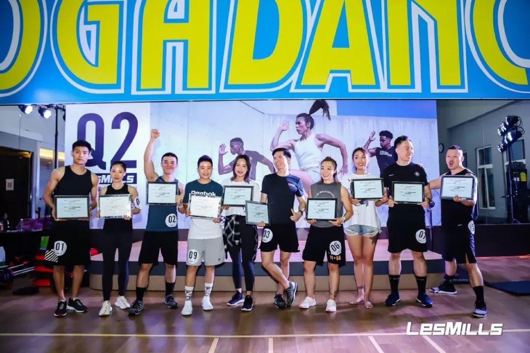 团操健身教练培训机构